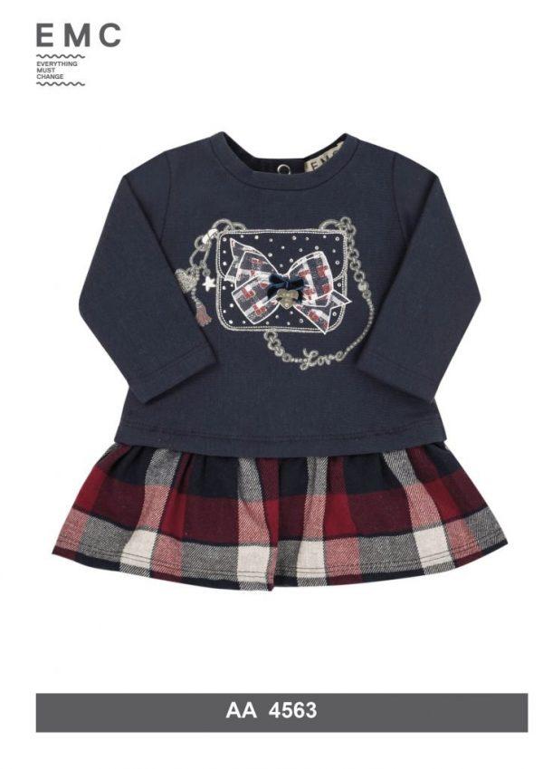 emc dress