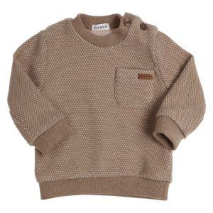 GYMP Sweater Beige
